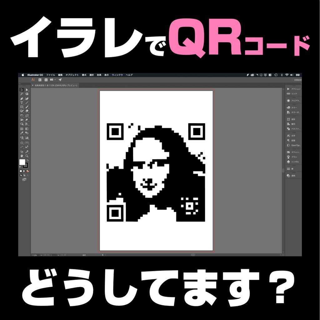 f:id:cat_akira:20180930233628p:plain
