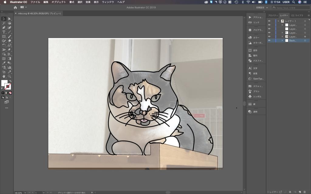 f:id:cat_akira:20181021175549p:plain