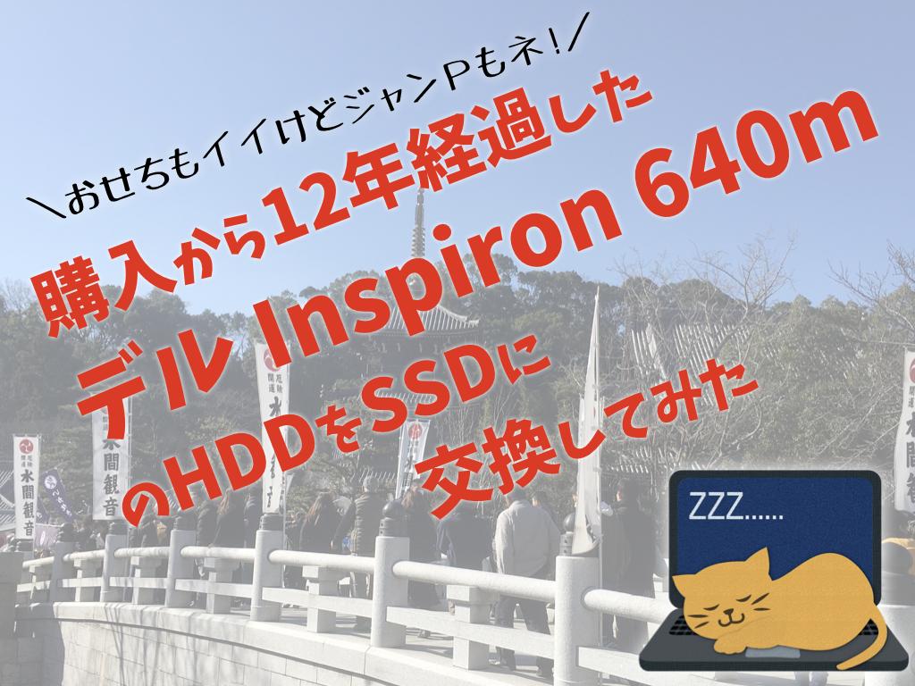 f:id:cat_akira:20190105172649p:plain