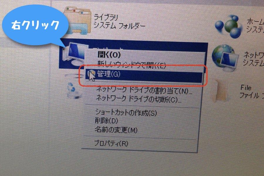 f:id:cat_akira:20190112190414j:plain