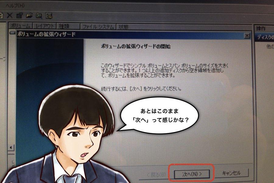 f:id:cat_akira:20190112190718j:plain