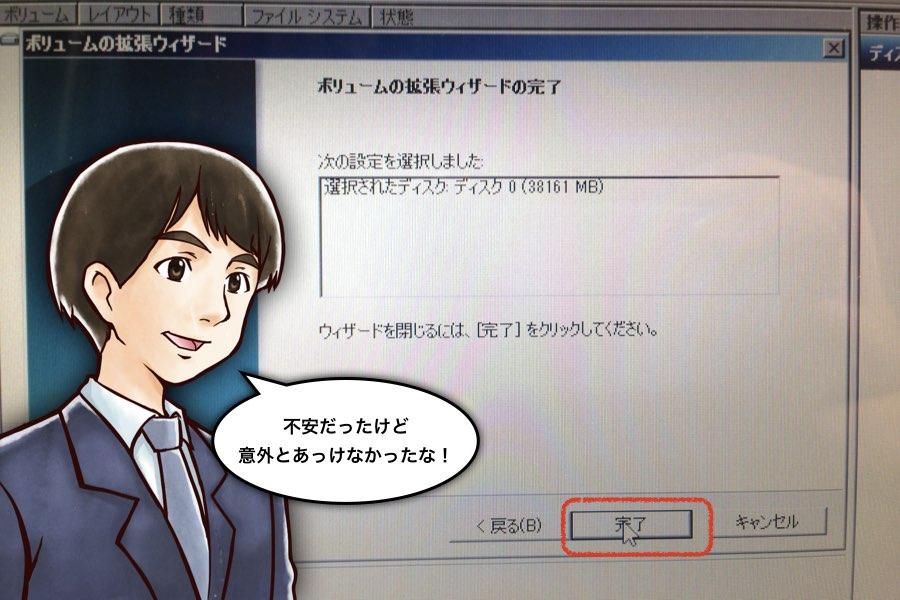 f:id:cat_akira:20190112190827j:plain
