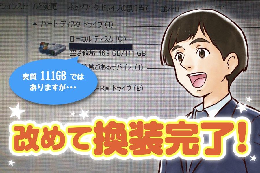 f:id:cat_akira:20190112204643j:plain