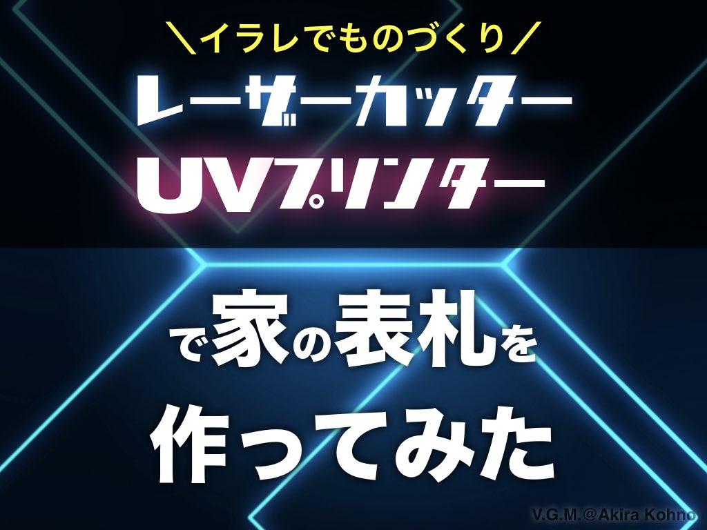 f:id:cat_akira:20190519154731j:plain