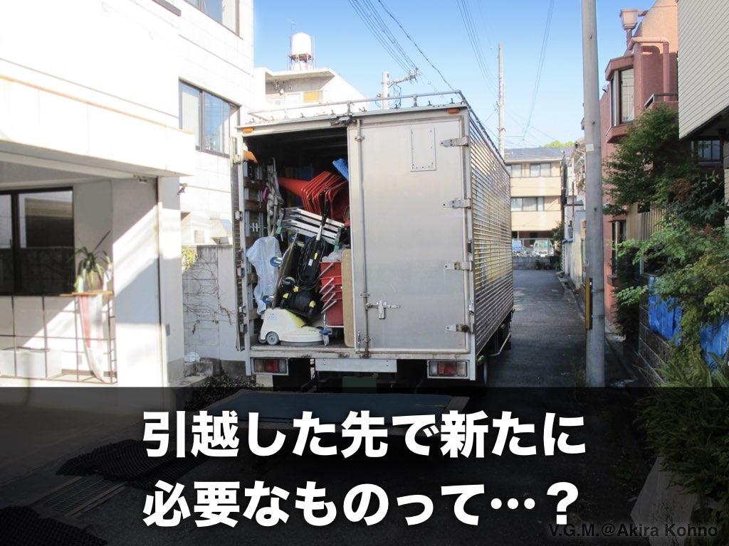 f:id:cat_akira:20190519154905j:plain
