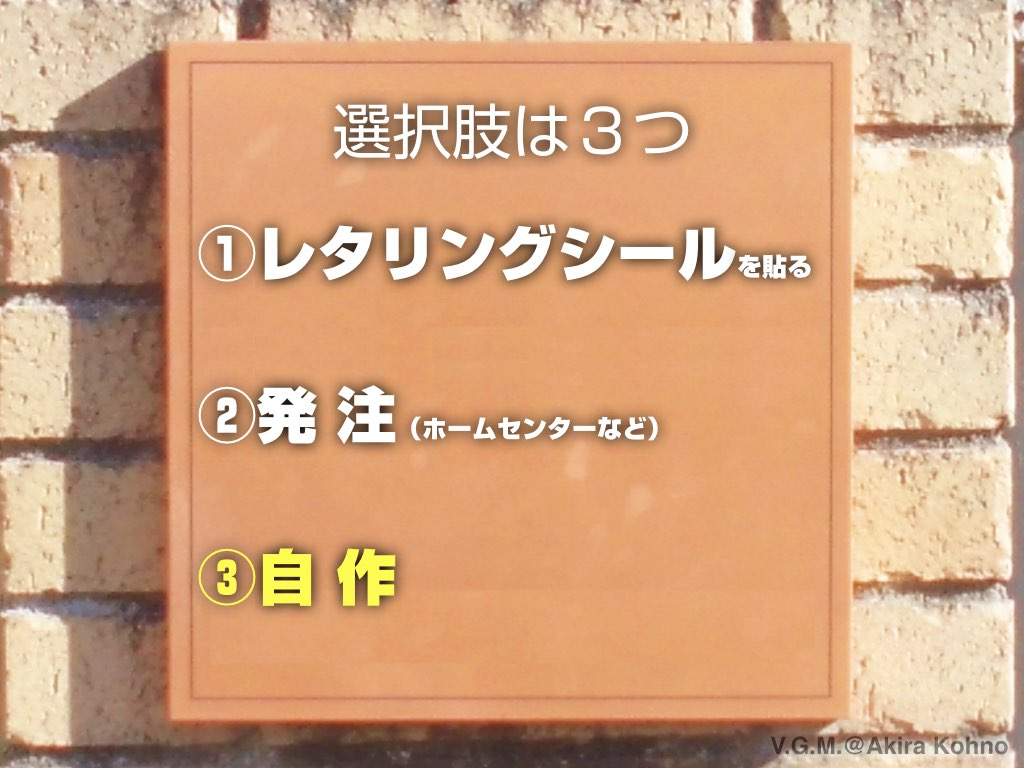 f:id:cat_akira:20190519154938j:plain