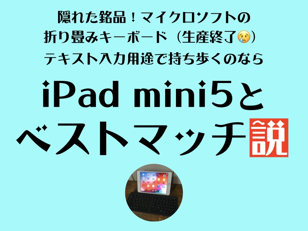 f:id:cat_akira:20200328194101j:plain
