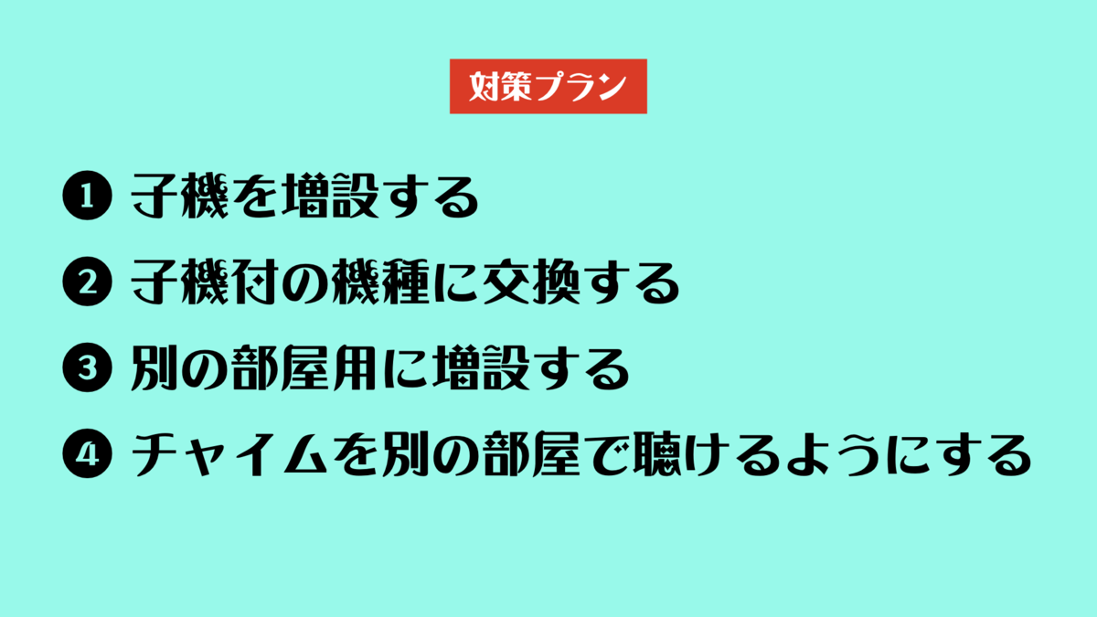 f:id:cat_akira:20200510224052p:plain
