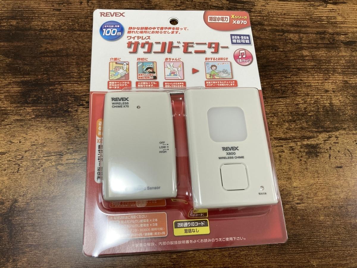 f:id:cat_akira:20200510230222j:plain