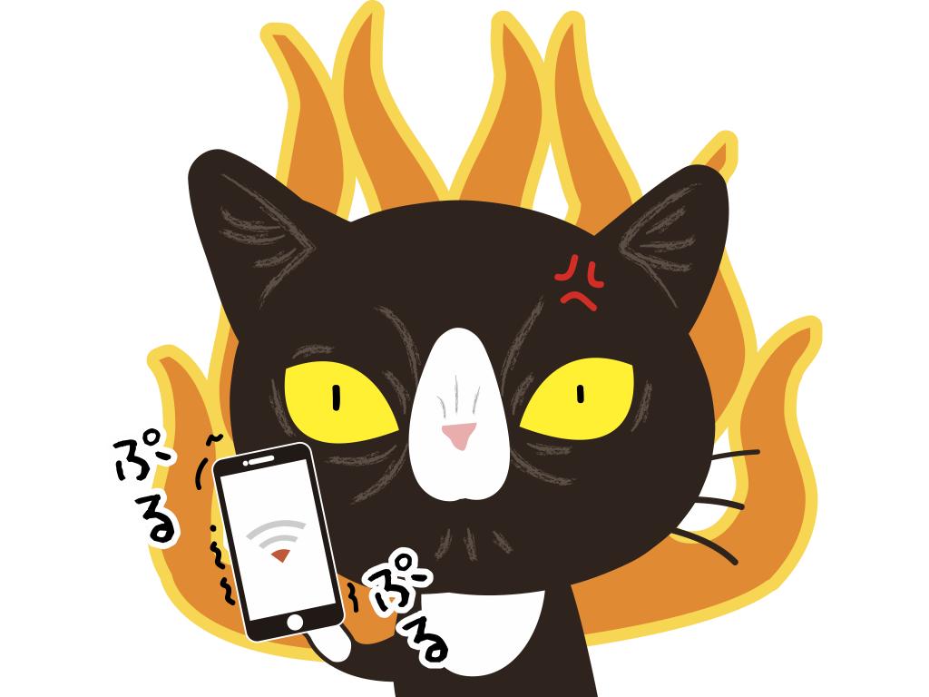 f:id:cat_akira:20210123230912p:plain