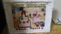 華奈子おばさん44歳誕生日11月3日