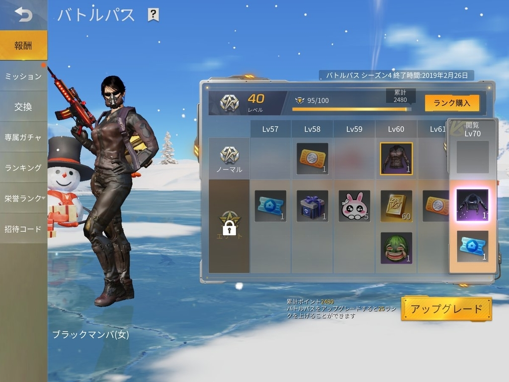 f:id:catemos:20190201152126j:plain