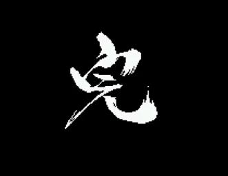 f:id:catherine_yanagi:20180403235003p:plain