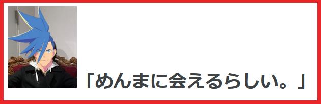 f:id:catherine_yanagi:20200812015318p:plain