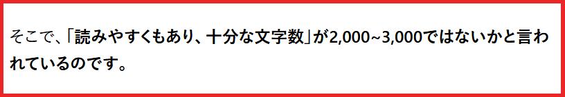f:id:catherine_yanagi:20210203143019p:plain