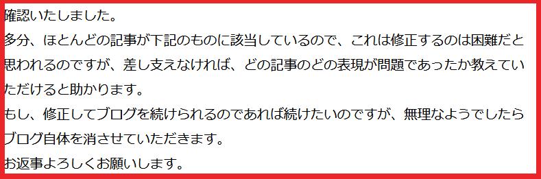 f:id:catherine_yanagi:20210213150027p:plain