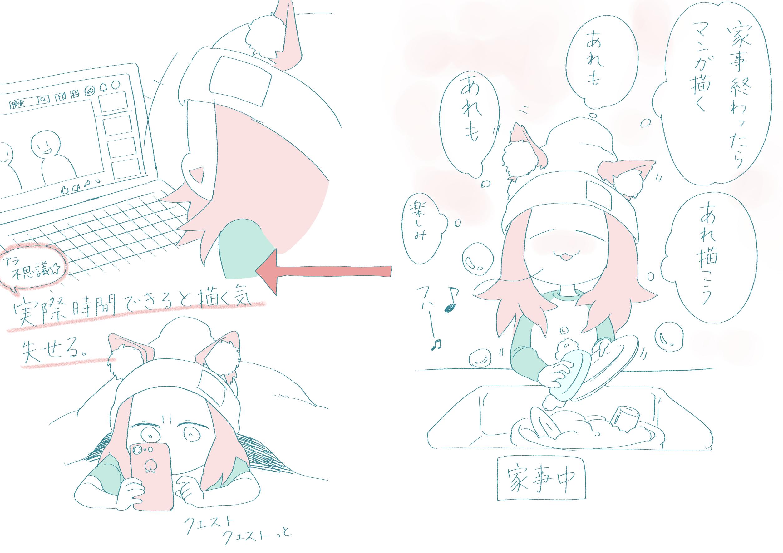 漫画キャラクター まんが マンガ