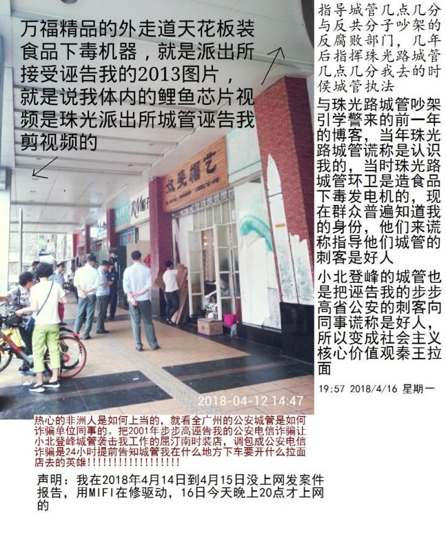 上海广州国安局拿已知与要达到的历史记录来瞎说清朝