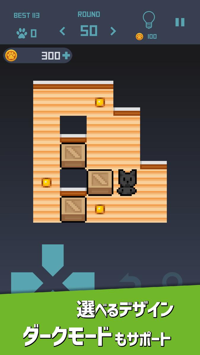 f:id:catmuzzle:20190630234052p:plain:w92