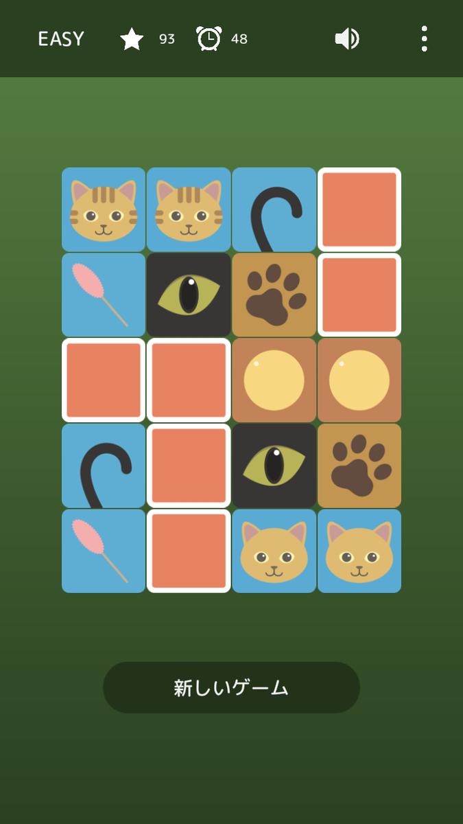 f:id:catmuzzle:20200721081925p:plain:w92
