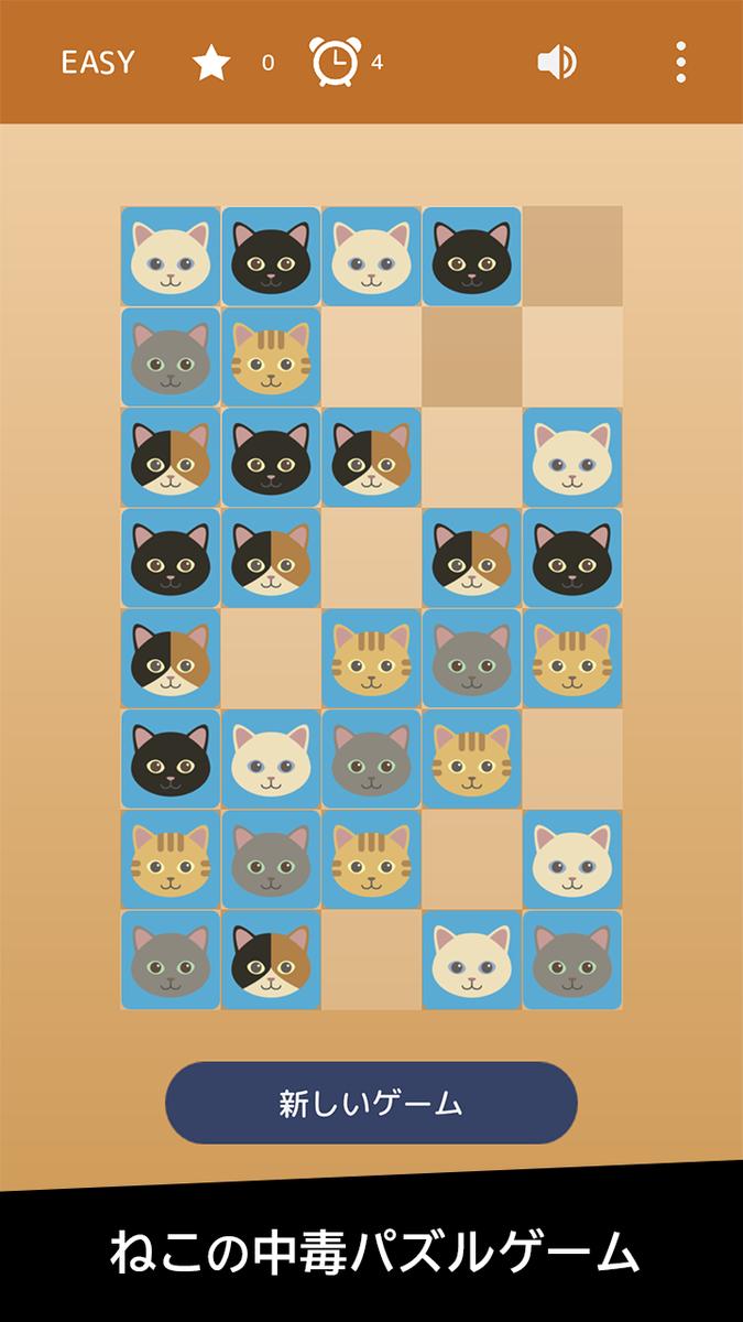 f:id:catmuzzle:20200810132429p:plain:w92