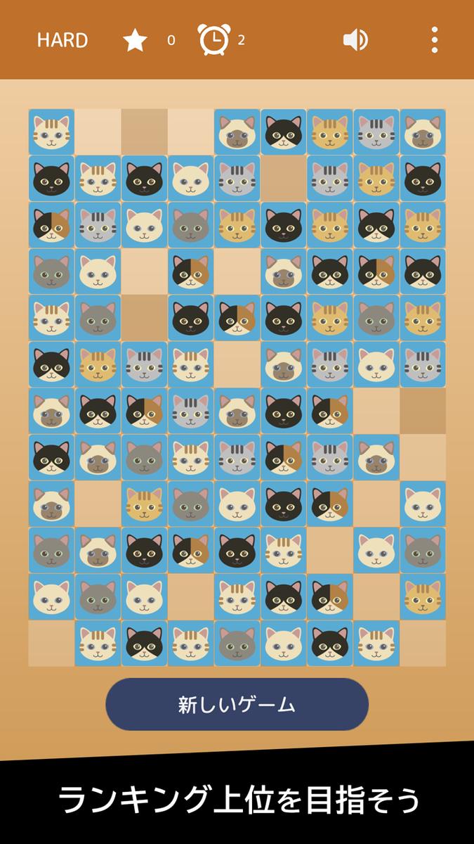 f:id:catmuzzle:20200810132437p:plain:w92
