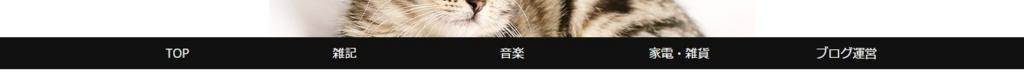 f:id:catpaper:20160421192616j:plain