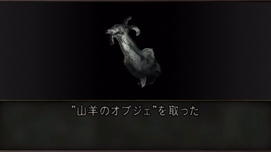 f:id:catpaper:20160605024025j:plain
