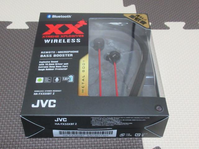 JVC HA-FX33XBT 箱(表)