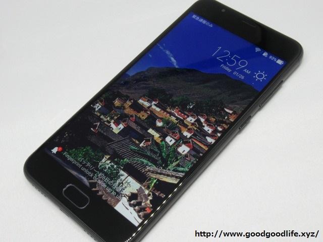 ZenFone4 MAX Plus
