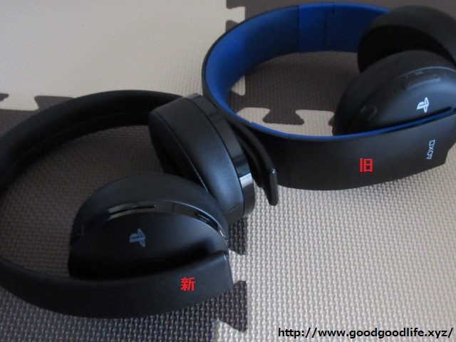 PS4純正ワイヤレスサラウンドヘッドセット 新型と初期型の比較