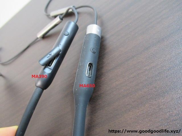 RHA MA390 WirelessとMA650 Wirelessの比較 ネックバンド編2