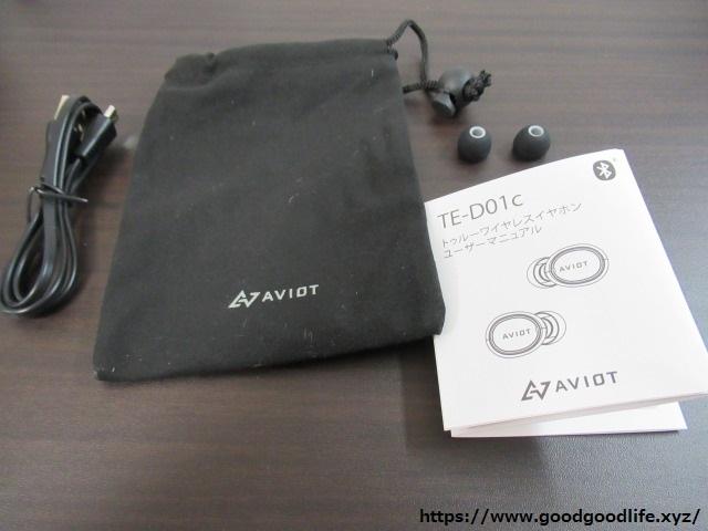 AVIOT TE-D01c 付属品