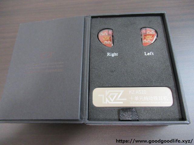 KZ AS10 外箱2