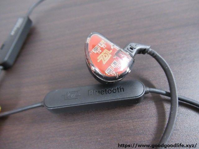 KZ AS10 Bluetooth化