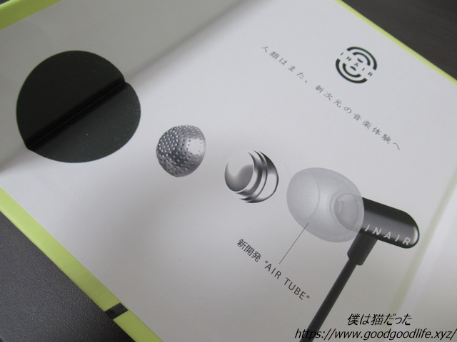 イヤースピーカーM360 外箱2