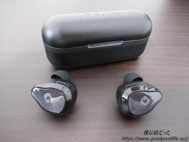 GLIDiC Sound Air TW-7000