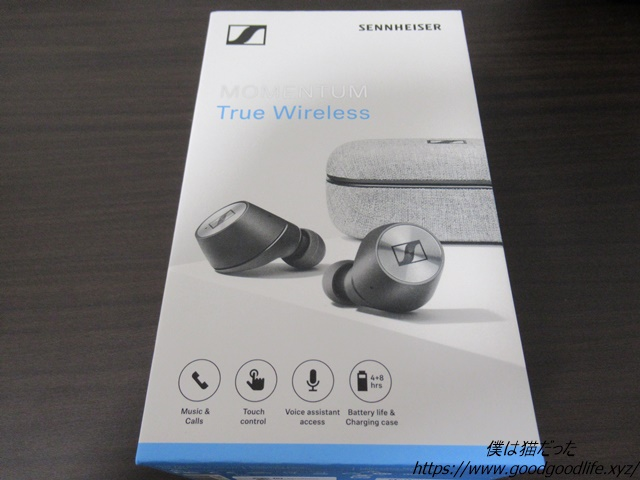 ゼンハイザー Momentum True Wireless 外箱
