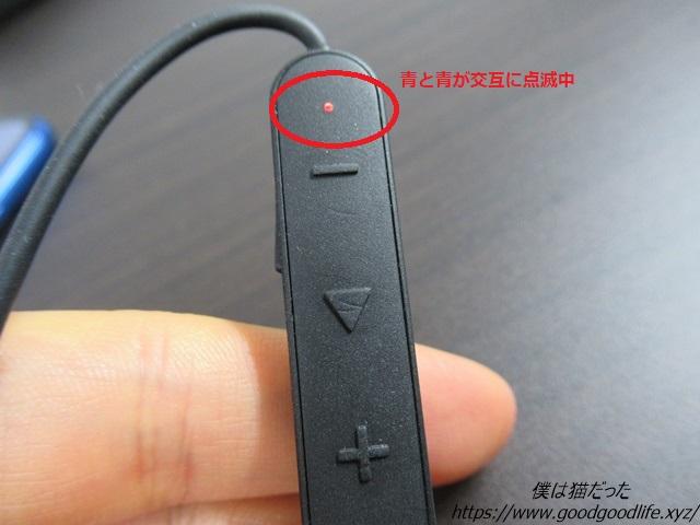 Bluetoothイヤホンがペアリングモードにはいったかどうかの確認方法