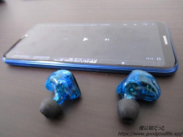 Bluetoothイヤホン 動画視聴
