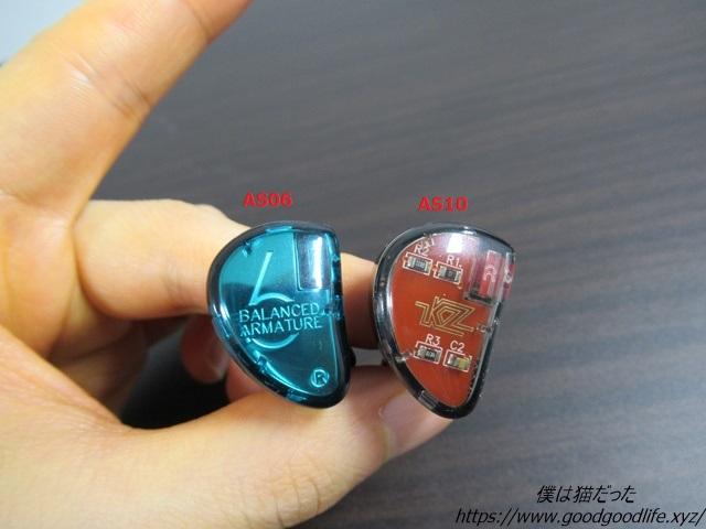中華イヤホン AS10とAS06の比較