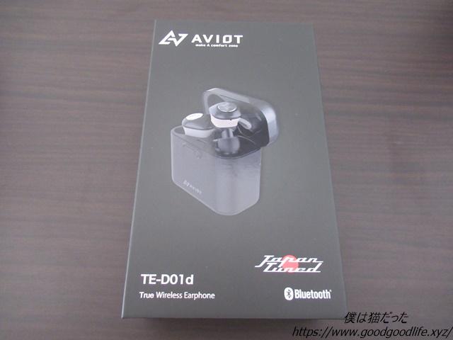 AVIOT TE-D01d 外箱