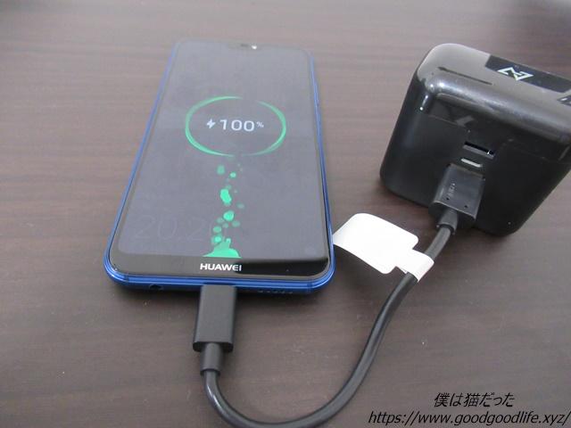 AVIOT TE-D01d モバイルバッテリーとして使用