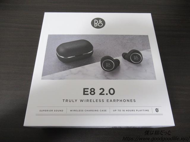 Beoplay E8 2.0 外箱1
