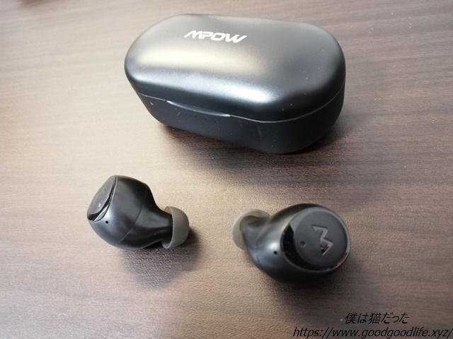 Mpow M7