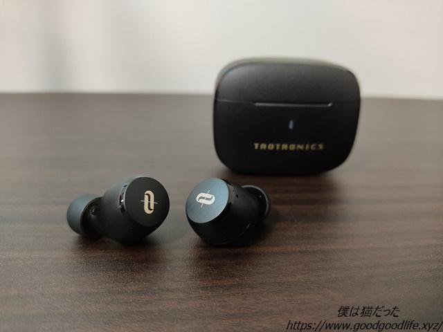 TaoTronics SoundLiberty97