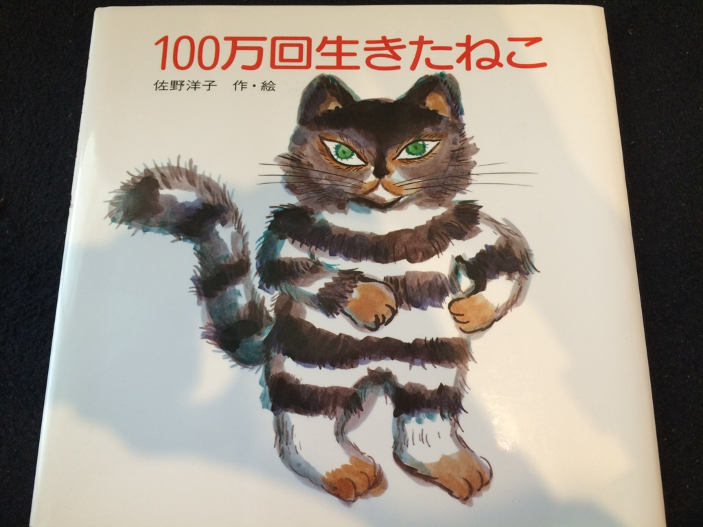f:id:catrabbitnekousagi:20150822165017j:plain