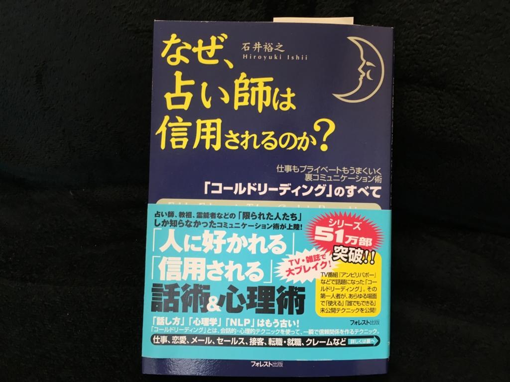 f:id:catrabbitnekousagi:20160618155330j:plain