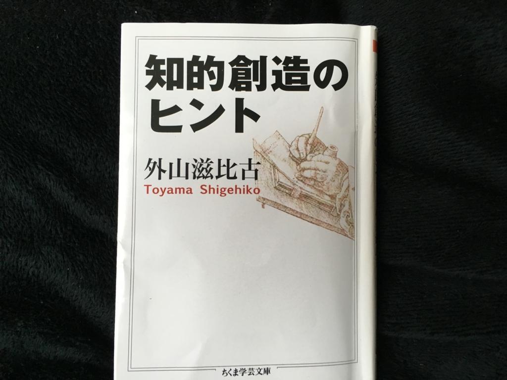 f:id:catrabbitnekousagi:20160628165302j:plain