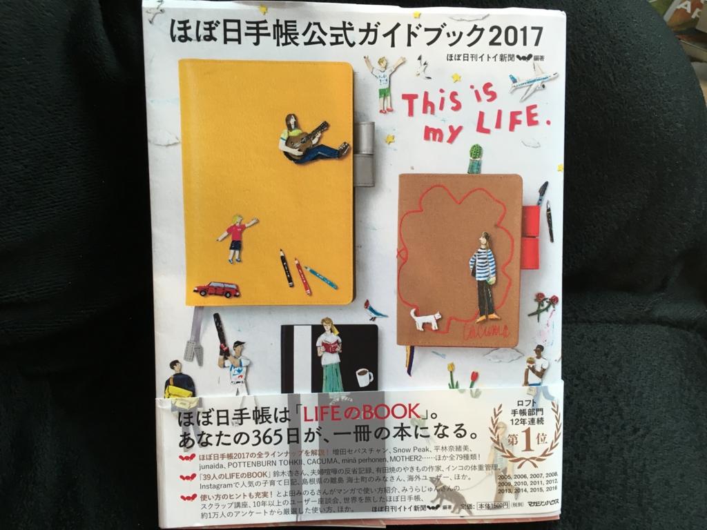 f:id:catrabbitnekousagi:20160829090634j:plain